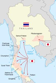япония во время второй мировой войны