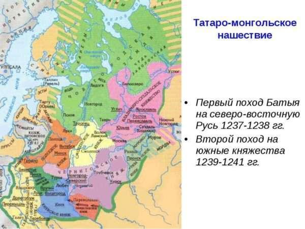 завоевания татаро монголов