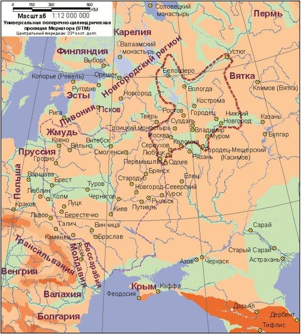 откуда взялись русские люди