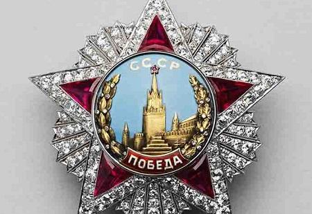 высшей воинской наградой российской федерации является орден