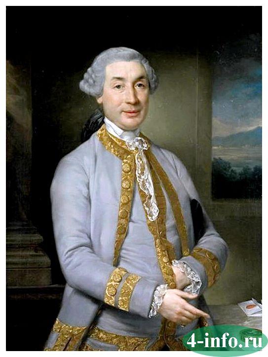 император французов