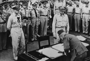 капитуляция японии 1945