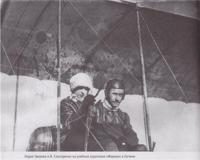девушки пилоты гражданской авиации в россии
