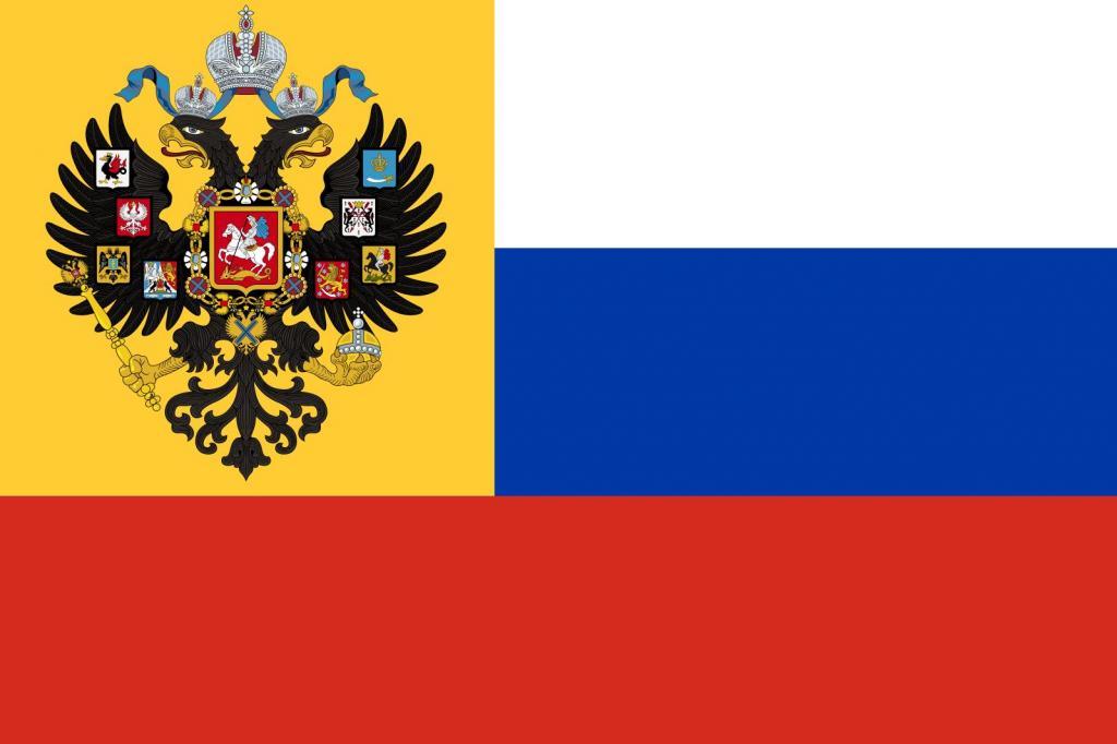 флаг древней руси