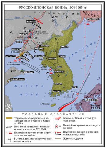 япония против китая история