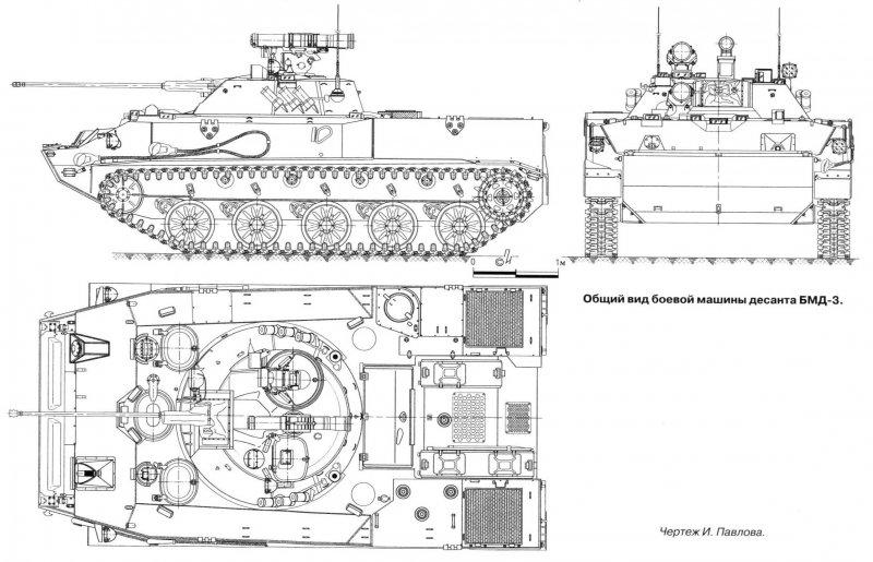ракушка бронетранспортер