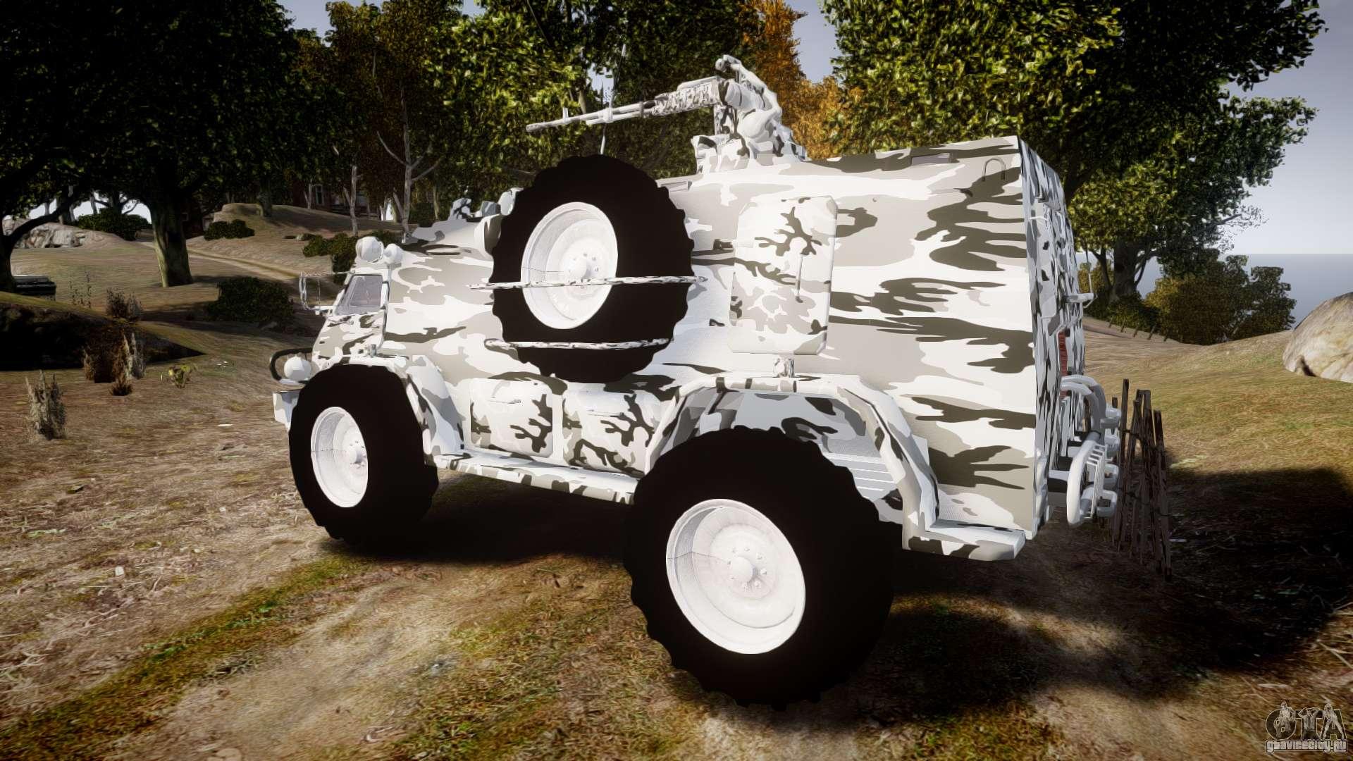 водник бронеавтомобиль