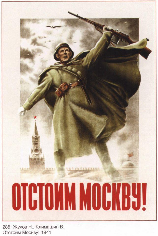 велика россия
