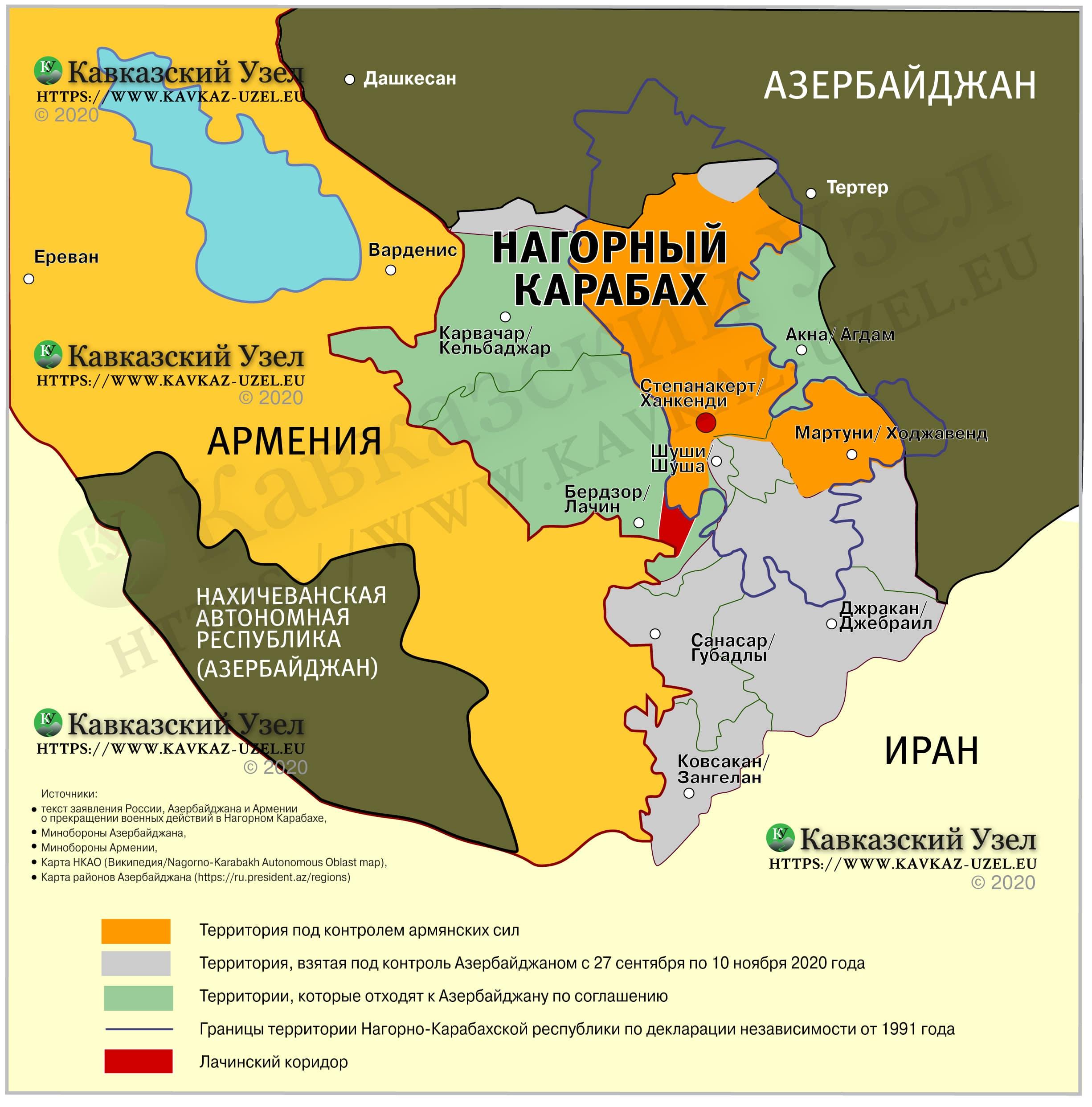 армянские маршалы ссср