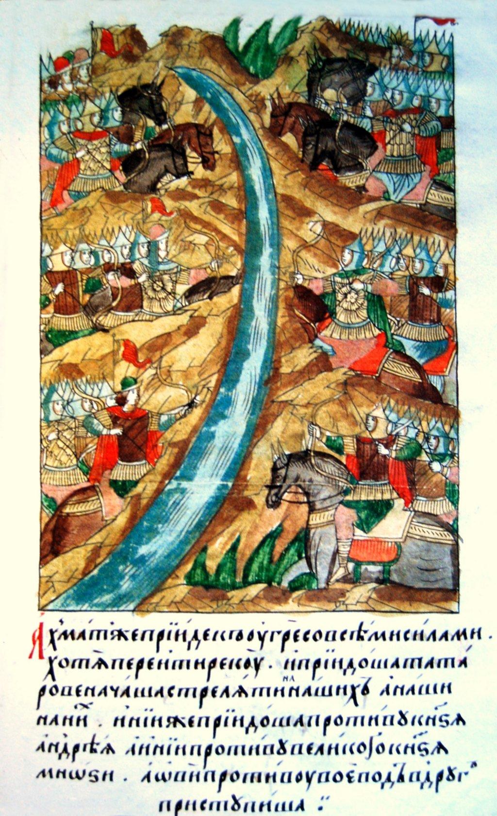 1480 год событие
