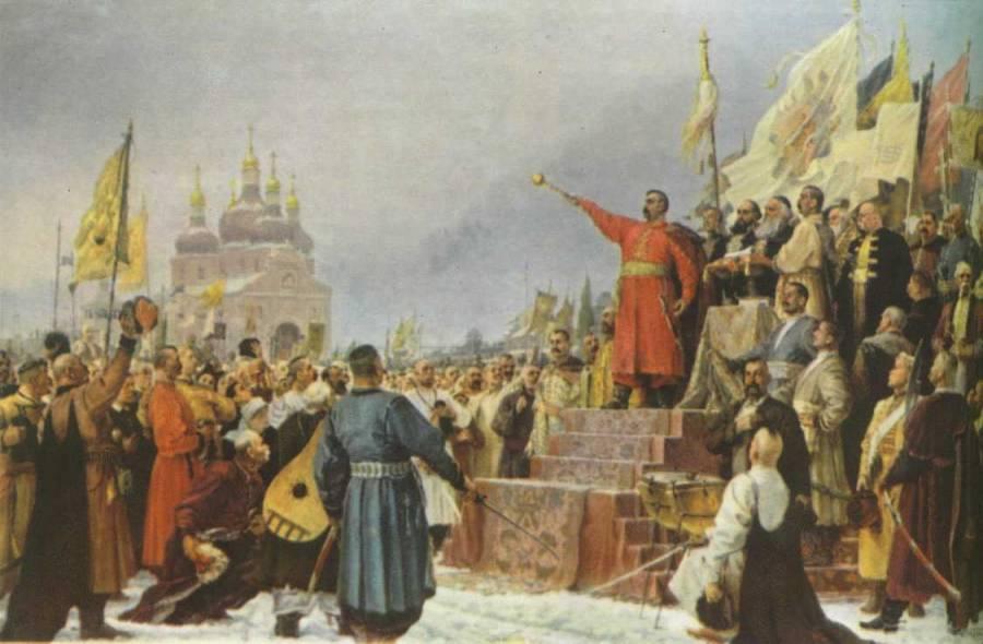 присоединение левобережной украины год