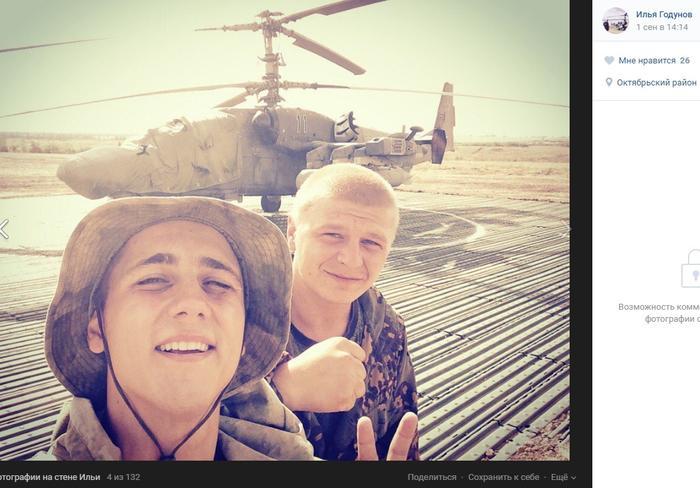 бердская бригада спецназа