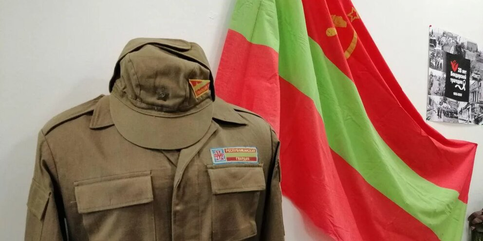 молдавско приднестровский конфликт