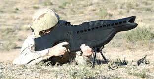 школа для получения лицензии на оружие