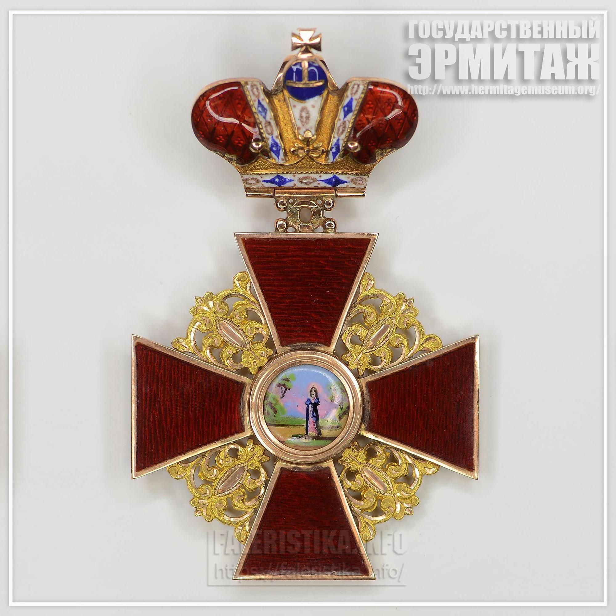 орден св анны