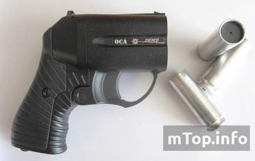 аэрозольный револьвер