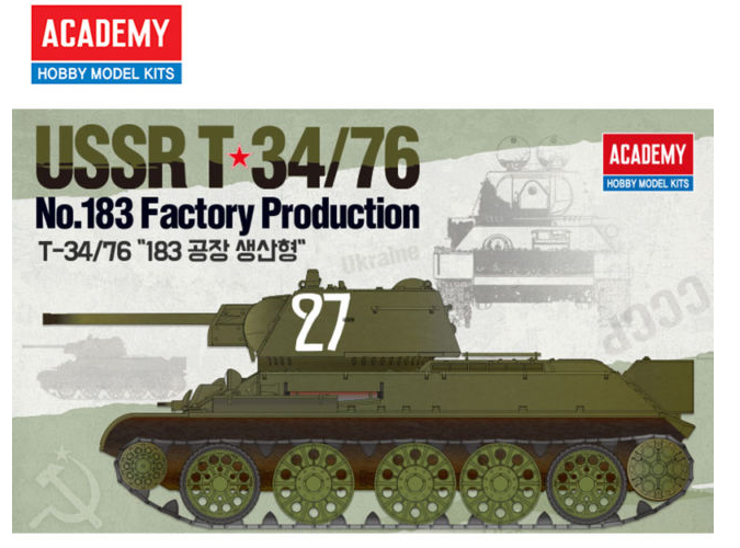 т34 сша