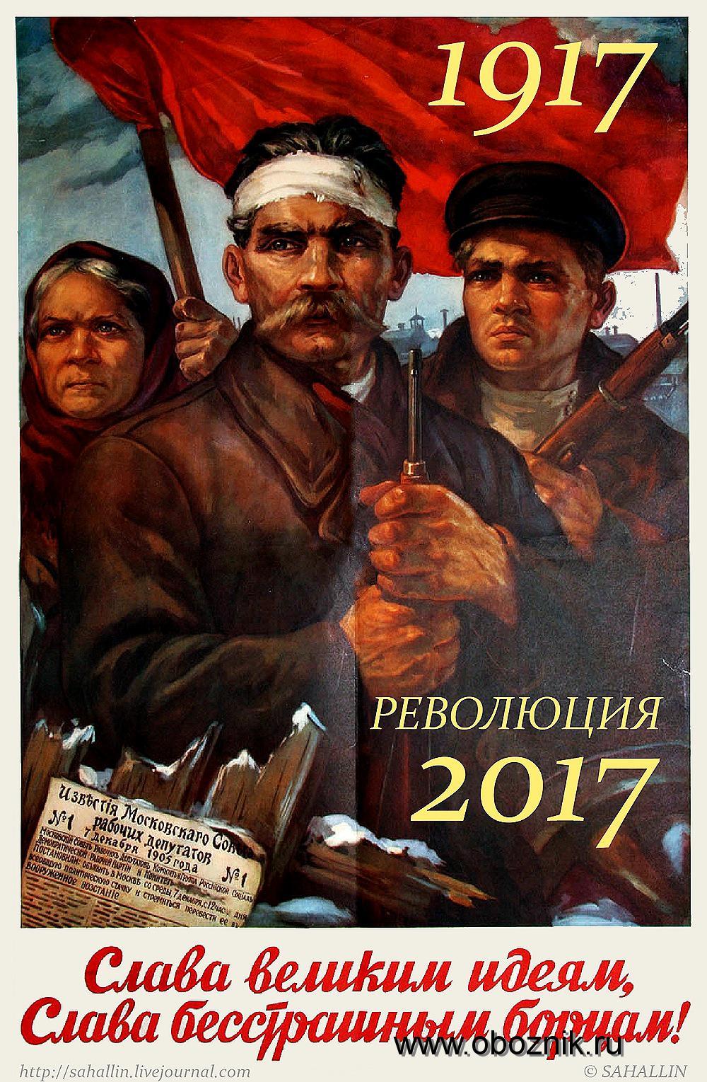хроника событий февральской революции