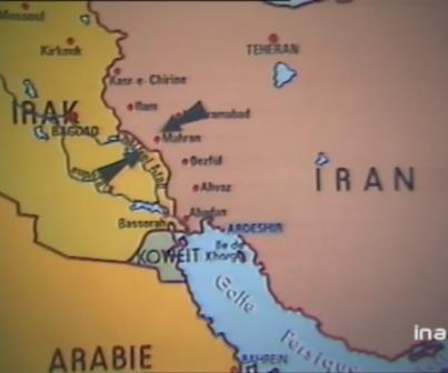 ирано иракская война википедия