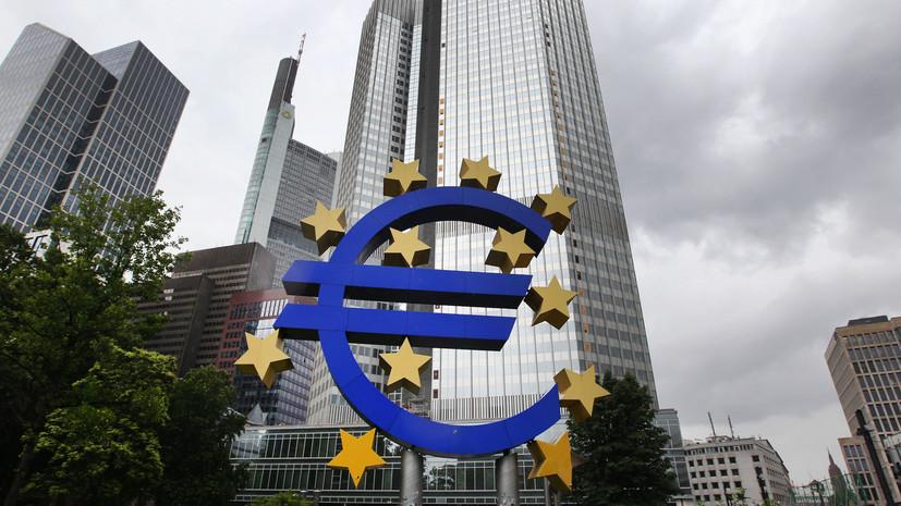 основание евросоюза