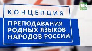 татарстан это россия