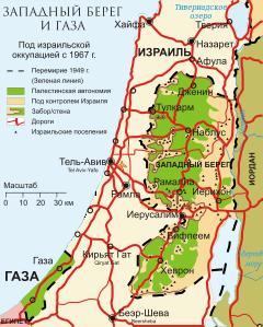 история образования израиля