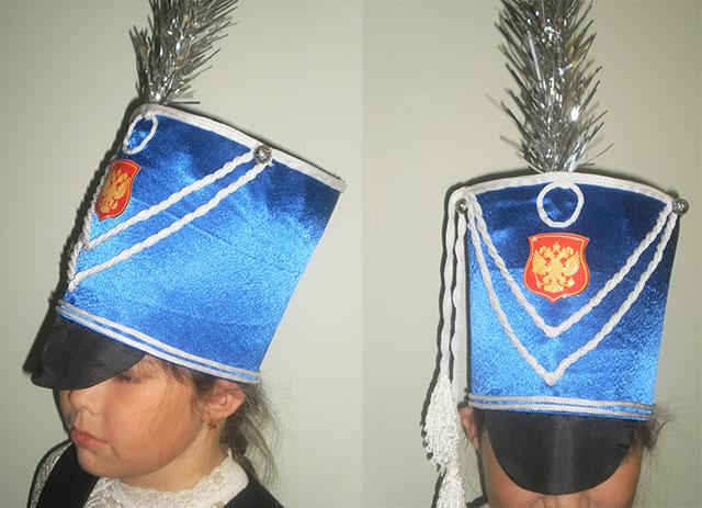 шляпа гусара
