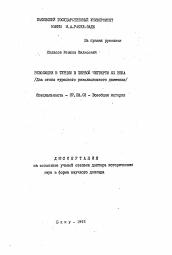 севрский договор карта