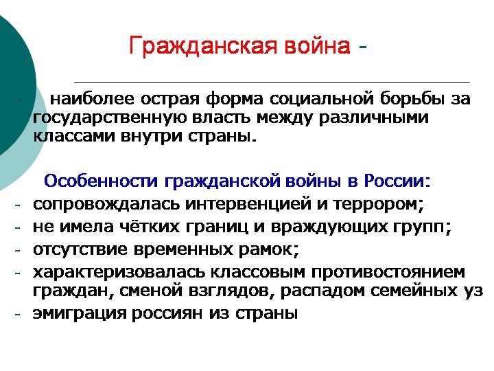 руководители красной армии
