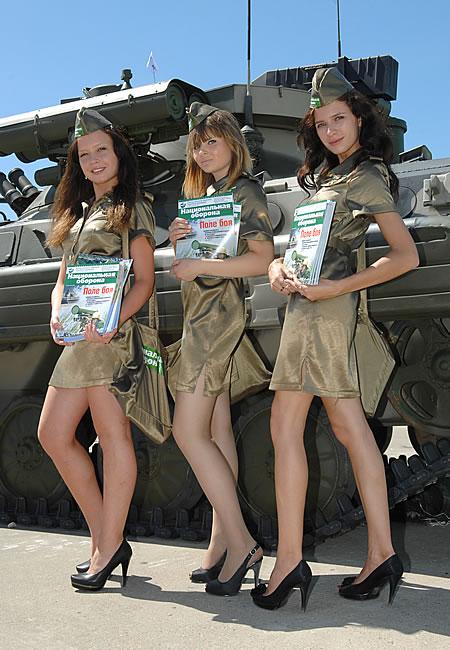 сайт национальная оборона