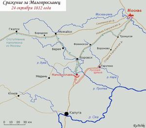 армия наполеона 1812