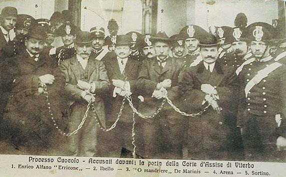 неаполитанская каморра