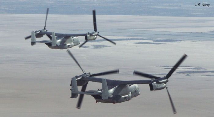 оспрей вертолет