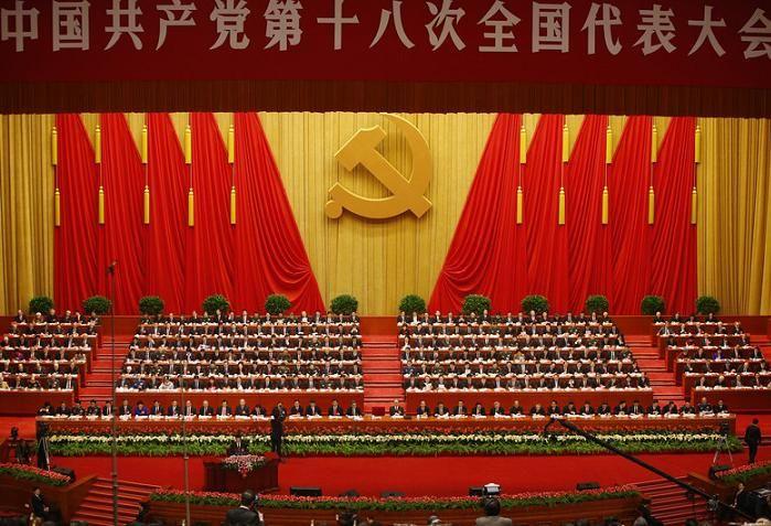 какая партия в китае