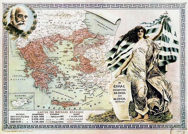 война 1912