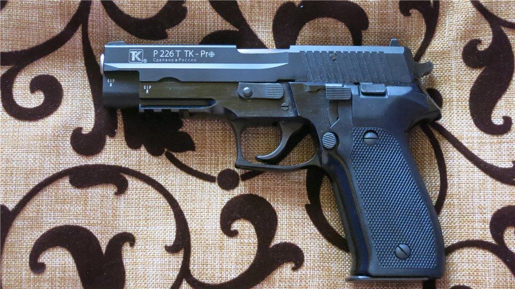 травматический пистолет зиг зауэр