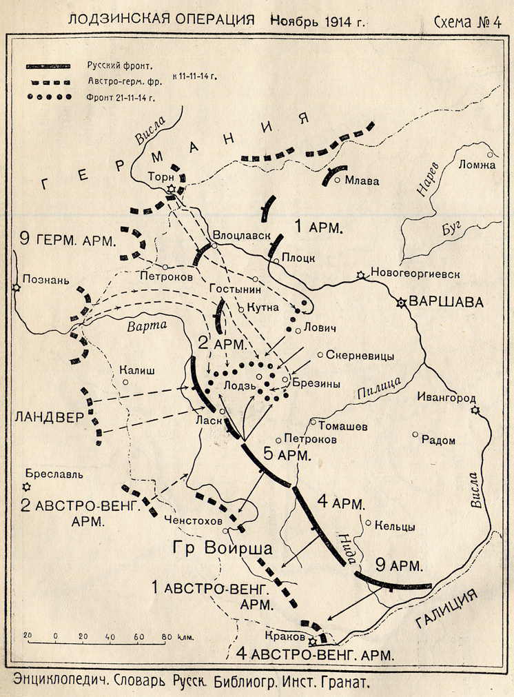 сарыкамышская операция карта