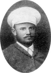 эсер азеф
