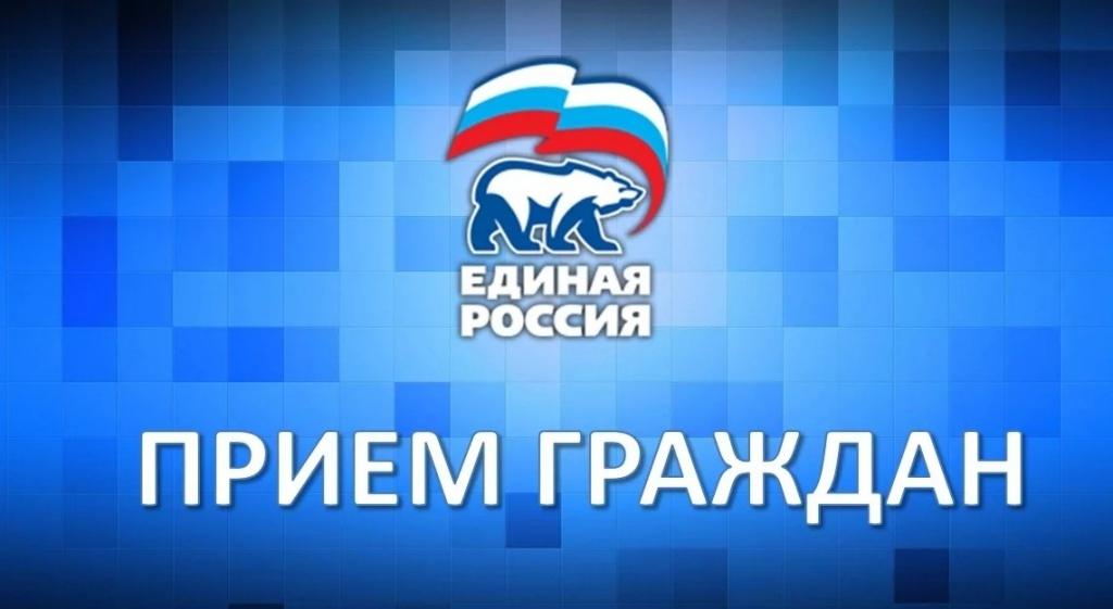 создание партии единая россия