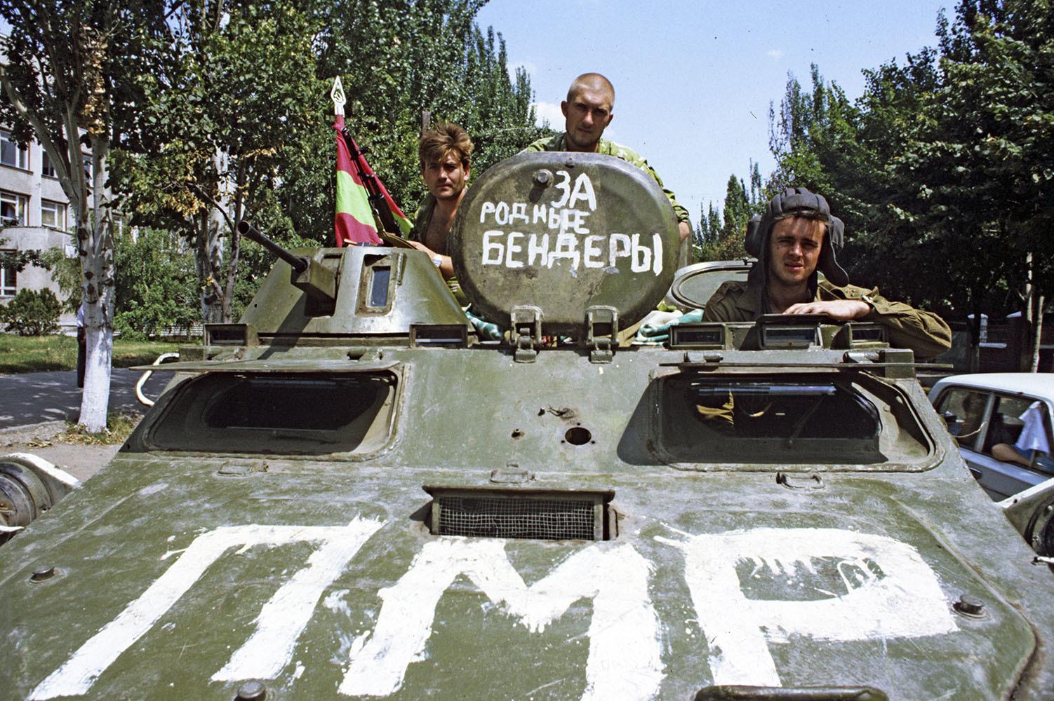 бендеры молдова