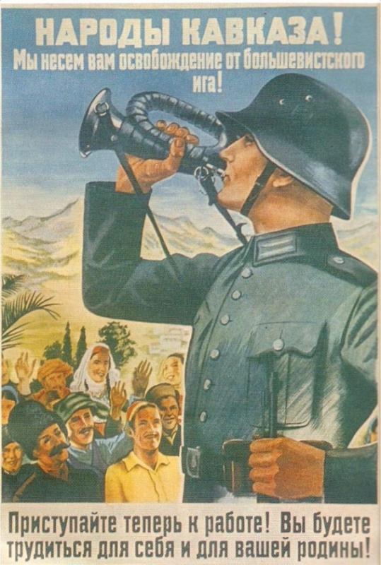 выселение чеченцев и ингушей в 1944 причины
