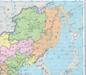 первый договор с китаем
