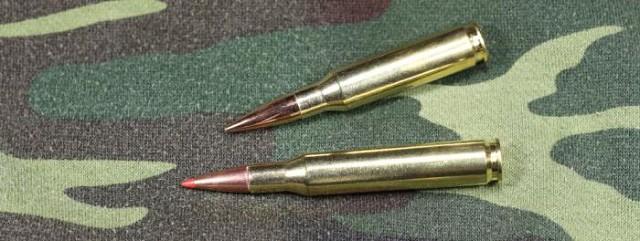 патроны 7 62 51 308 российского производства