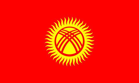 флаг синий красный зеленый