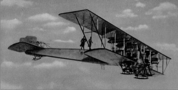 самолет илья муромец фото
