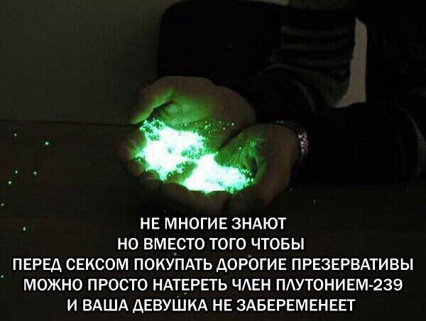 плотность плутония