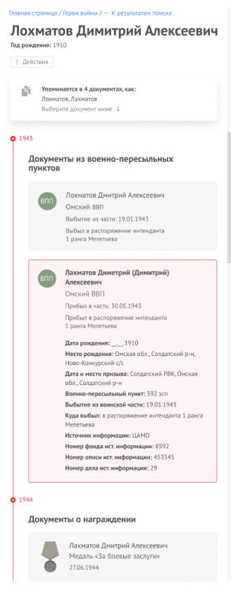 войны российской империи