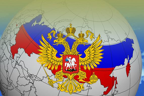 национальные угрозы россии в современном мире