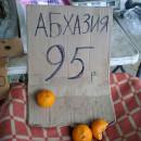 56 одшбр камышин