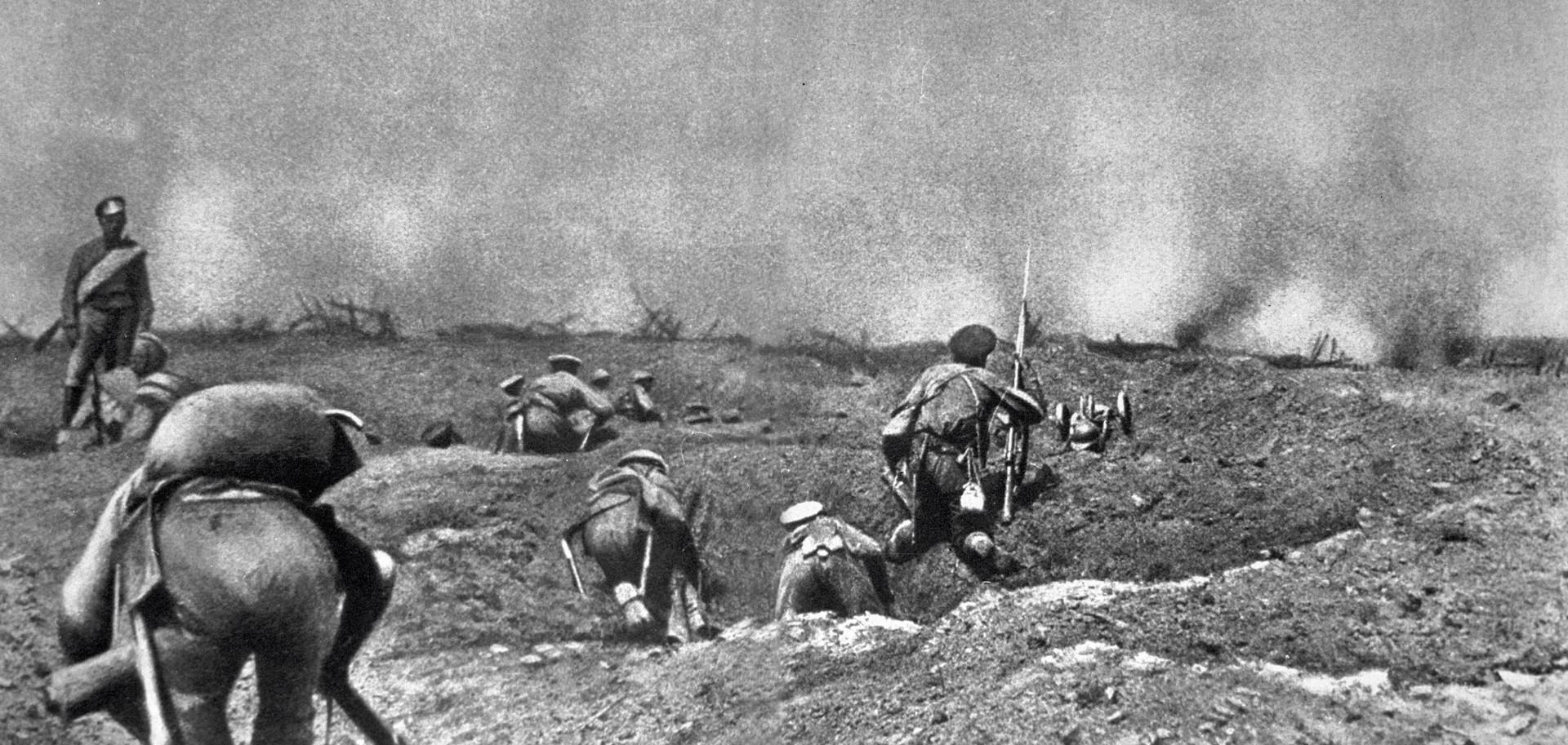 18 января 1919